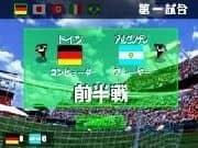 Juego Futbol FIFA Japon