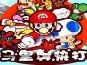 Juego Mario Street Fighter