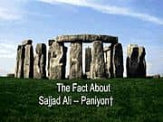 Animacion The Fact About Sajjad Ali