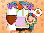 Juego Cocinando Galletitas de Colores - Cocinando Galletitas de Colores online gratis, jugar Gratis